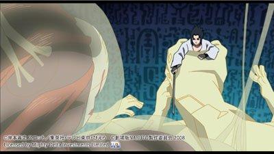 Watch Online | Naruto Manga & Anime | Page 2