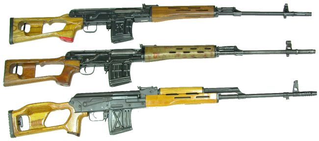 About Ammunition: Pso-1 Sinper Rifle Scope with Svd Side