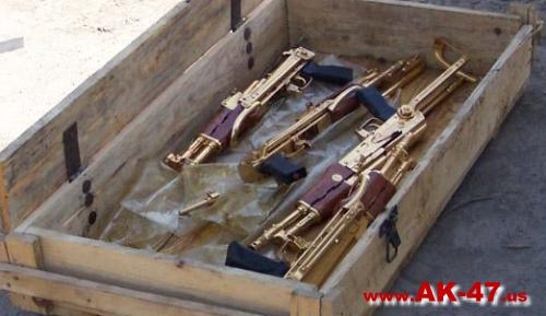 About Ammunition: Ak-47 Accessories and Parts