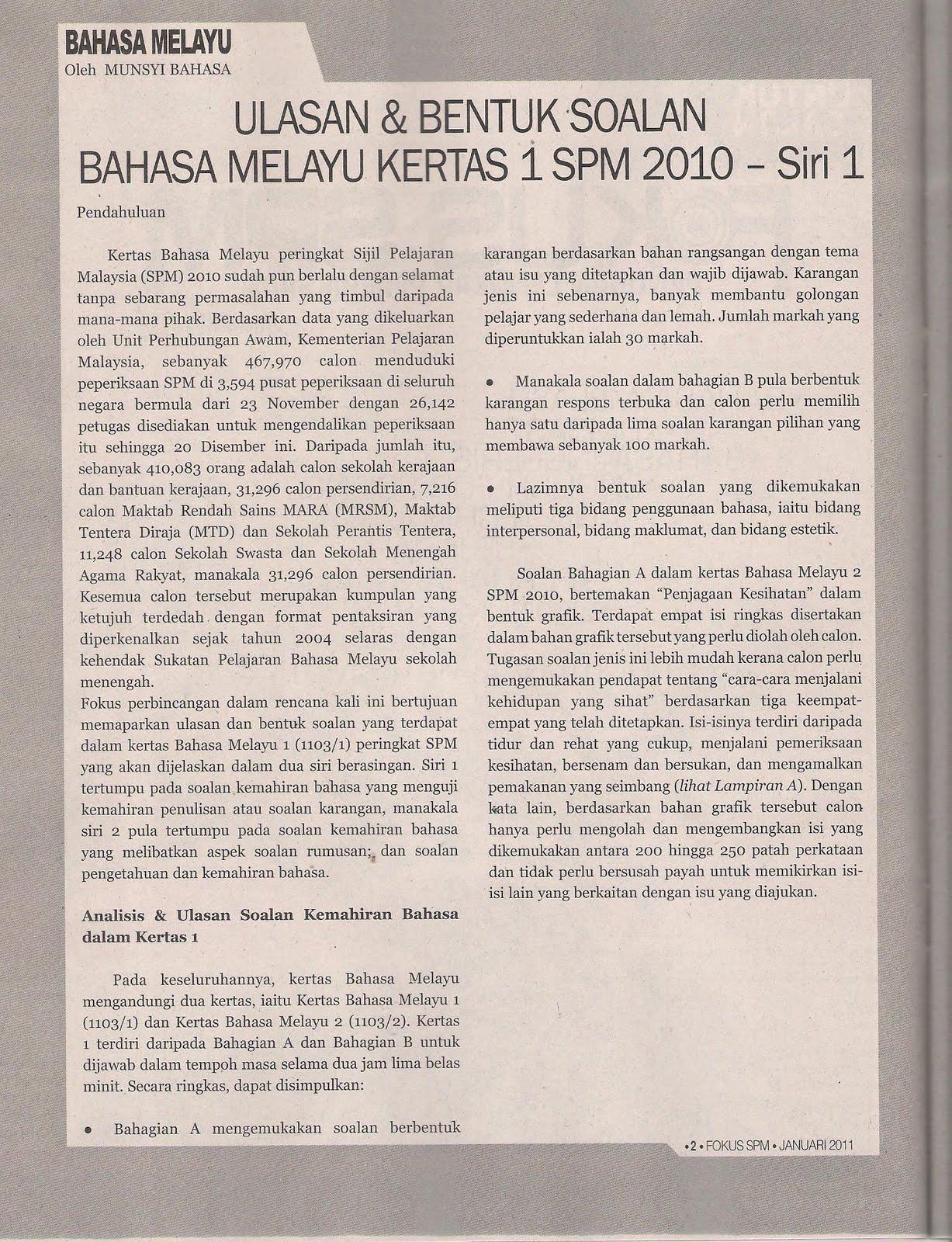 Bahasa melayu spm 2010