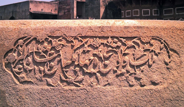 parapet carvings agra fort