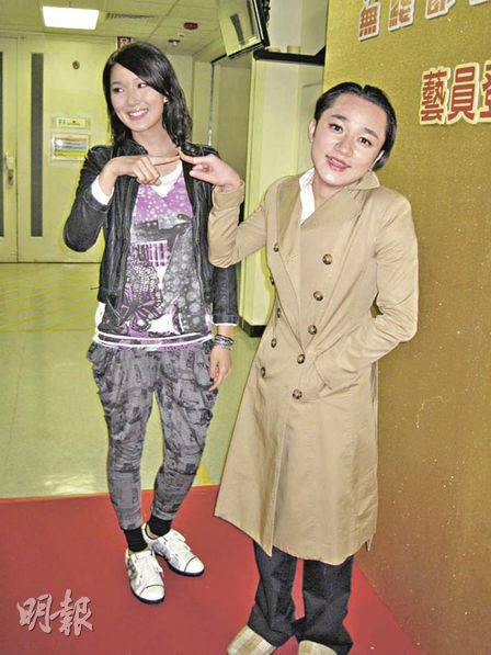 ron ng and tavia yeung dating