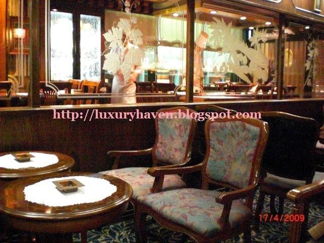 hama steak house lounge tokyo
