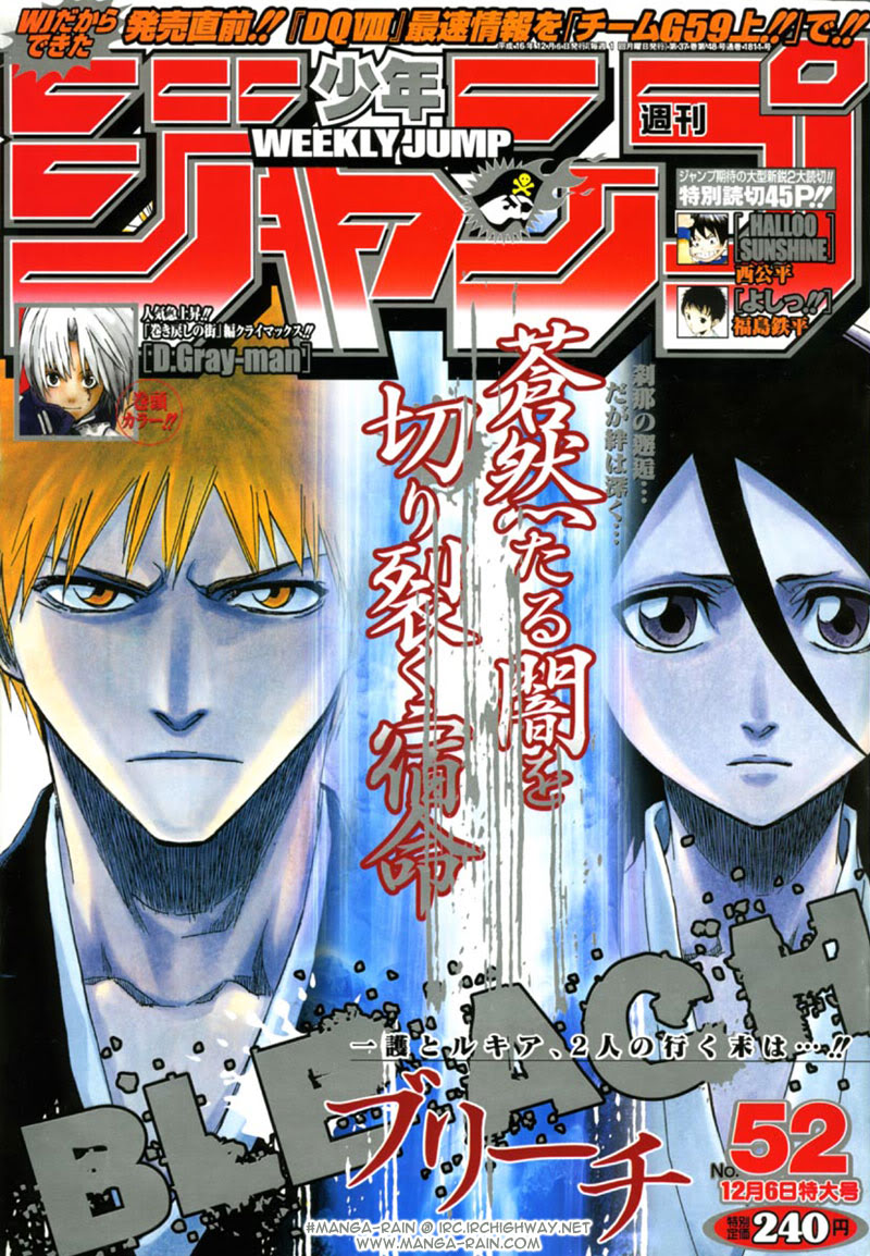 Bleach chapter 158 trang 1