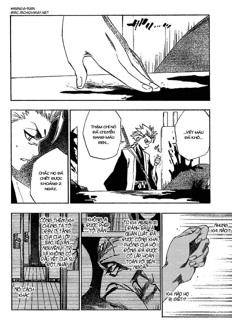 Bleach chapter 168 trang 3
