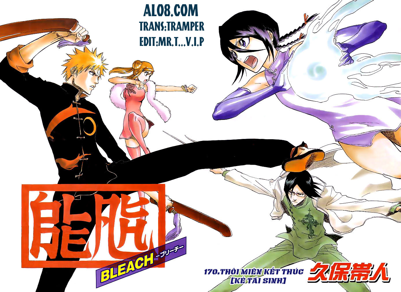 Bleach chapter 170 trang 2