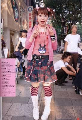 Belle Of The Ball Japanese Street Style You Are The Best Stylist To Express Yourself