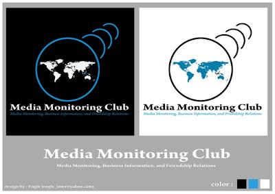 Lomba Merancang Logo dan Kartu Anggota Media Monitoring Club 8