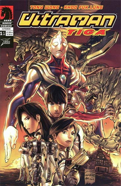 POP CULTURE SHOP: ULTRAMAN 3 COMIC BOOKS COLOR MANGA KAIJU ...