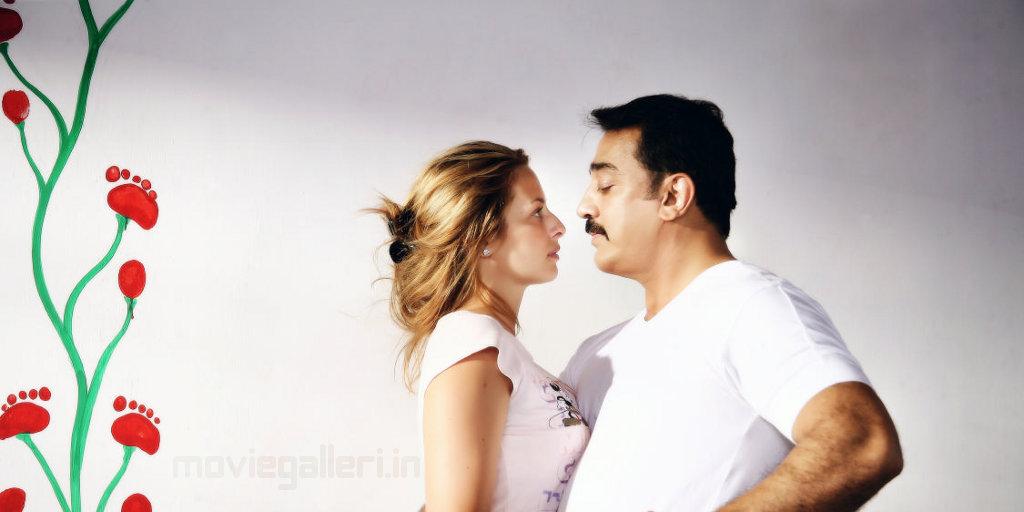 Kamal Raja Hd Wallpaper Manmadha Banam Movie Stills Manmadha Banam Telugu Movie