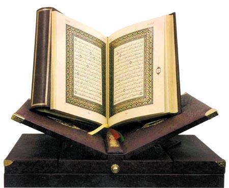 Alcorão ou Corão