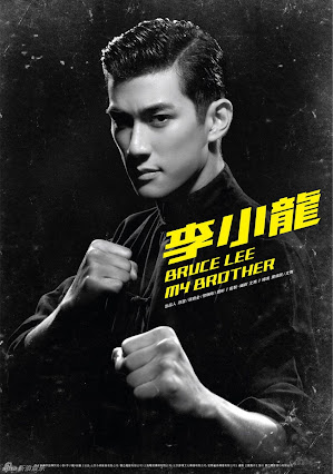 Pemain Bruce Lee, My Brother