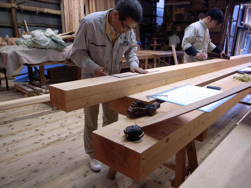 Kohseki Sashimono Shop Japanese Master Carpenters Inside Kyoto