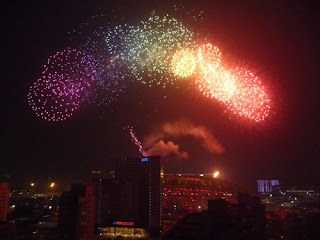 National Stadium Fireworks