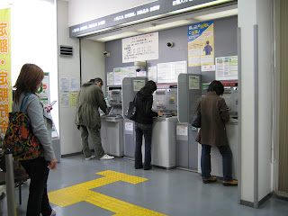 Info on Yokosuka, Japan (support terminated 1/11): GETTING CASH