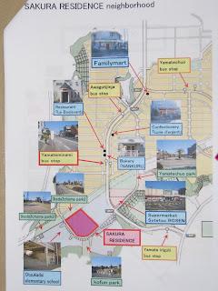 Info on Yokosuka, Japan (support terminated 1/11): SAKURA RESIDENCE