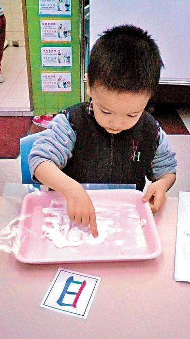 香港兒童啟迪協會: 剃鬚膏寫字 改善讀寫障礙