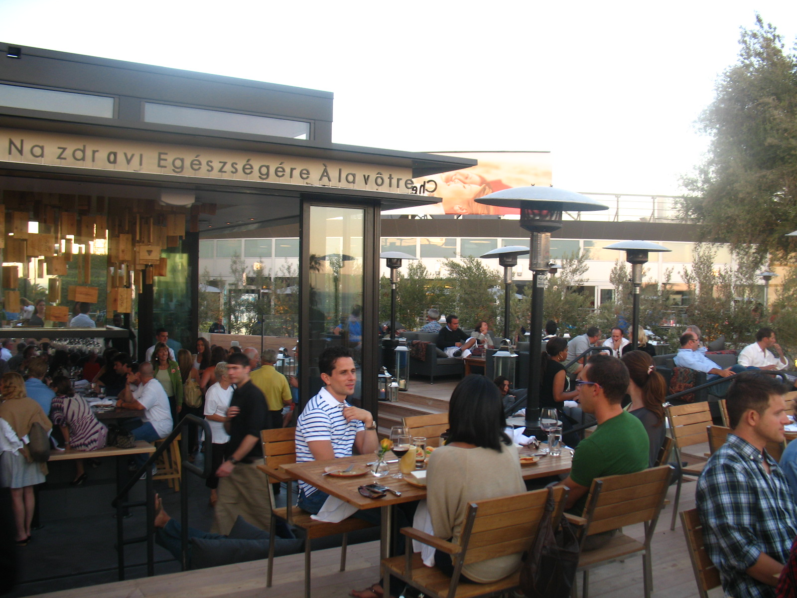 Santa Monica Place Mall Food Court