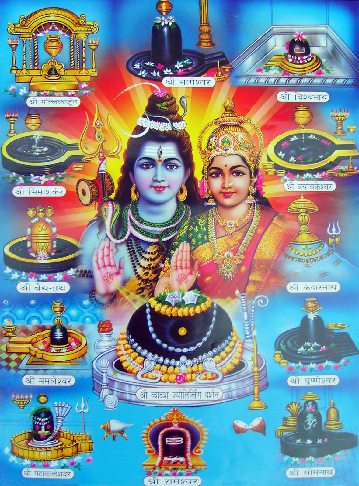 Photo Gallery-Om Namah Shivaya-1704
