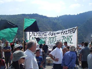 Tο σύνολο δράσεων στη Μεσοχώρα ενάντια στην εκτροπή του Αχελώου