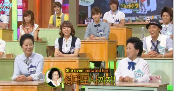Videos] Shinee on Star Golden Bell season 2 subbed | Daily K