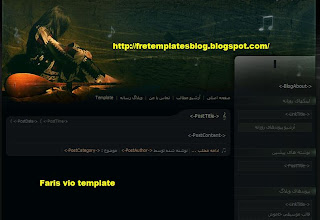 free template blogger profesional