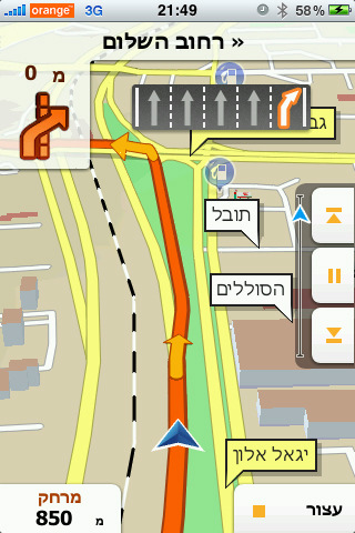 Igo android hebrew language download