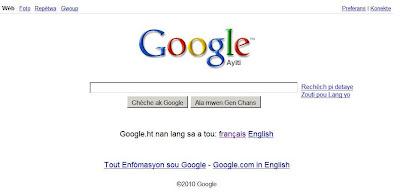 Google's home page in Haitian Kreyol