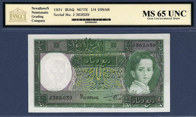 World paper money currency values Dinar Iraq banknote 1931