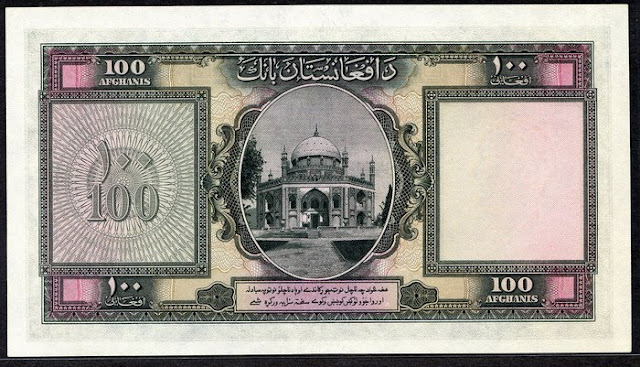 Afghanistan money currency pictures 100 Afghanis King Habibullah mausoleum Jalalabad