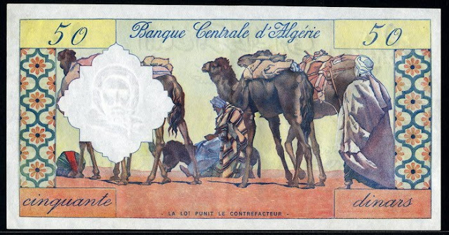 Algeria banknotes 50 Algerian dinars banknote Camel Caravan Sahara