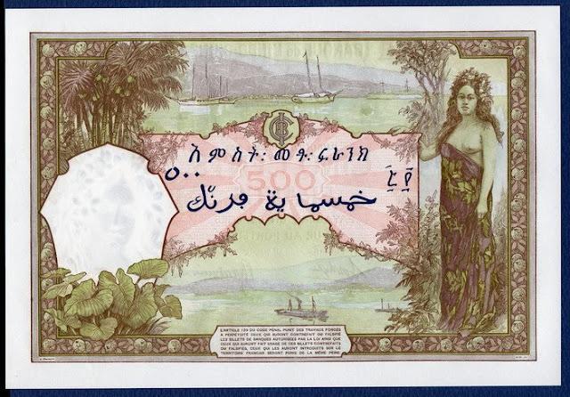 French Somaliland Djibouti 500 Francs