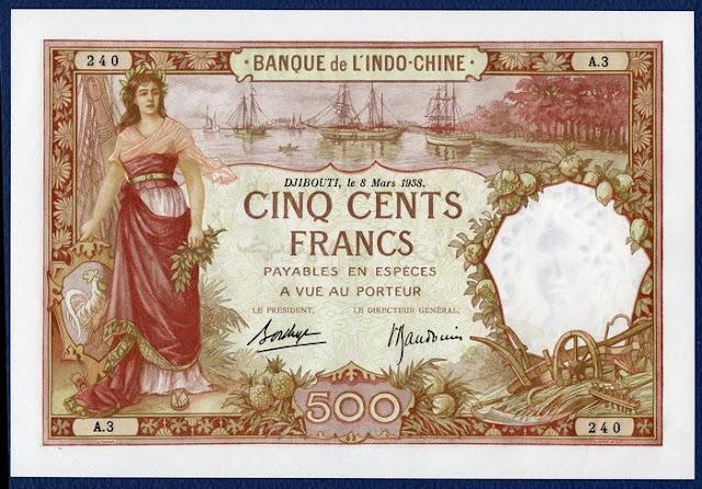 French Somaliland Djibouti 500 Francs rare banknote
