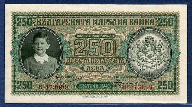 World money Bulgaria banknotes 250 Leva bank note Tsar Simeon