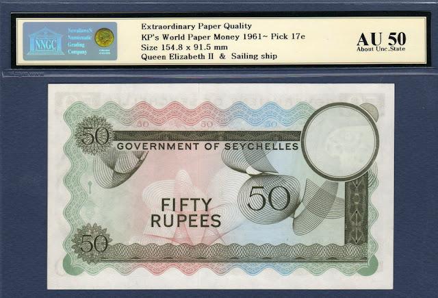 Seychelles 50 Rupees