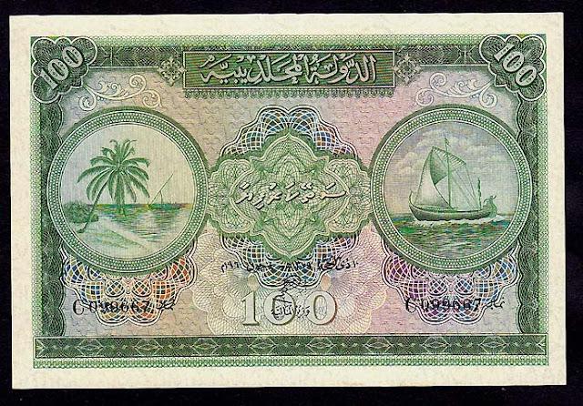 Maldives banknotes 100 Rupee Rufiyaa currency Paper Money