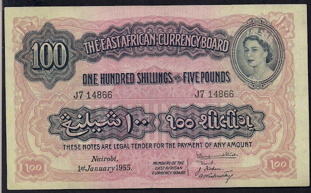 British paper money currency East Africa 100 Shillings 5 Pound banknote