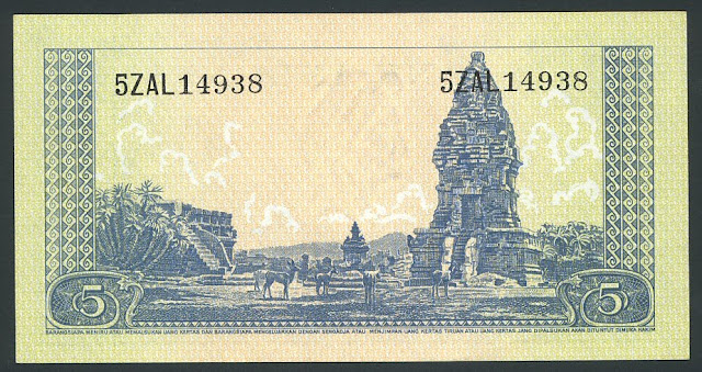 Indonesia paper money currency 5 Rupiah banknote