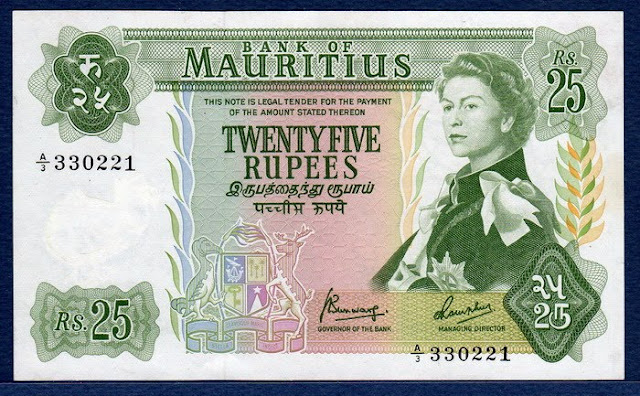 Paper Money currency Mauritius banknotes 25 Rupees banknote