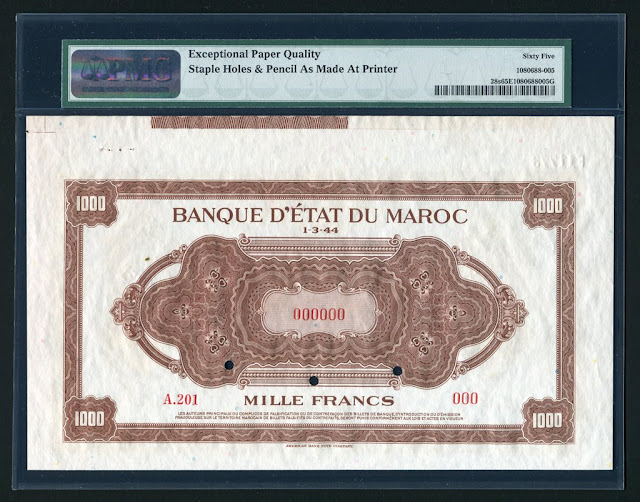 Moroccan banknotes 1000 Francs Paper Money of Morocco