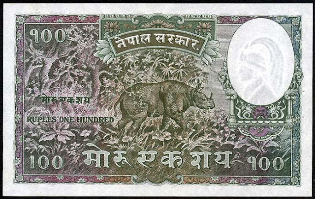 Nepal currency bank notes 100 Rupees Paper Money