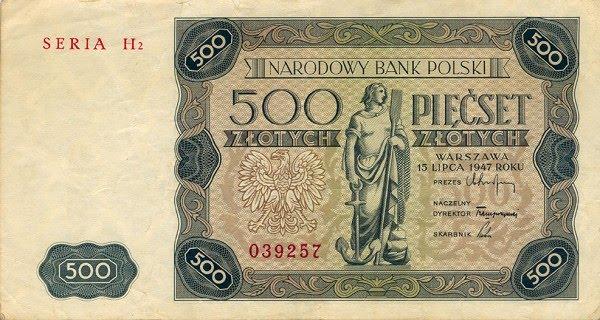 Rare Poland paper money 500 Zlotych banknote Narodowy Bank Polski