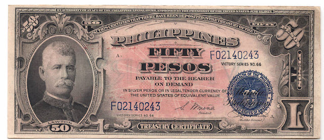 Philippines paper money 50 Peso Lawton Treasury Certificate note