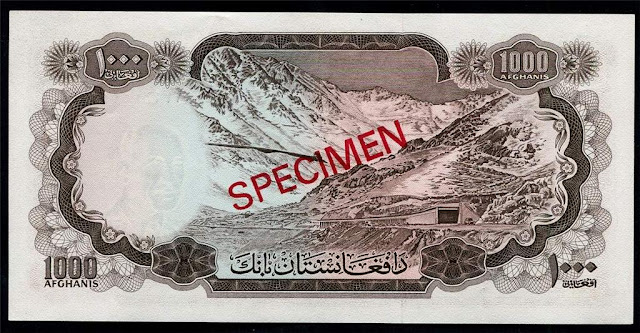 Afghanistan banknotes 1000 Afghanis banknote paper money currency