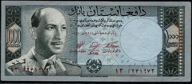 Afghanistan Paper Money 1000 Afghanis bank notes bills King Zahir Shah