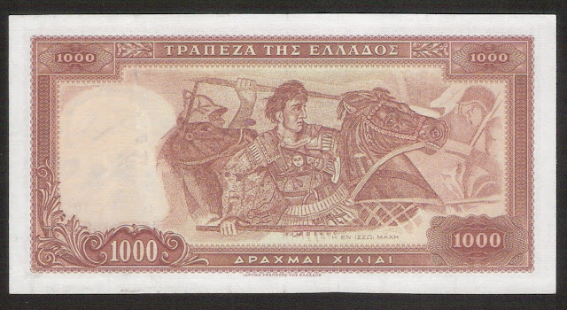 world paper money collection 1000 drachma banknote Alexander the Great