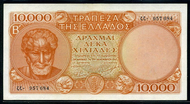 Greece paper money 10000 drachma banknote Aristotle