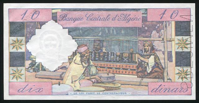 world money Algerian 10 Dinars banknotes pictures