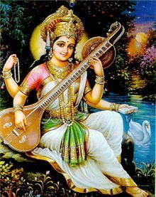 Saraswati vandana free download in hindi.