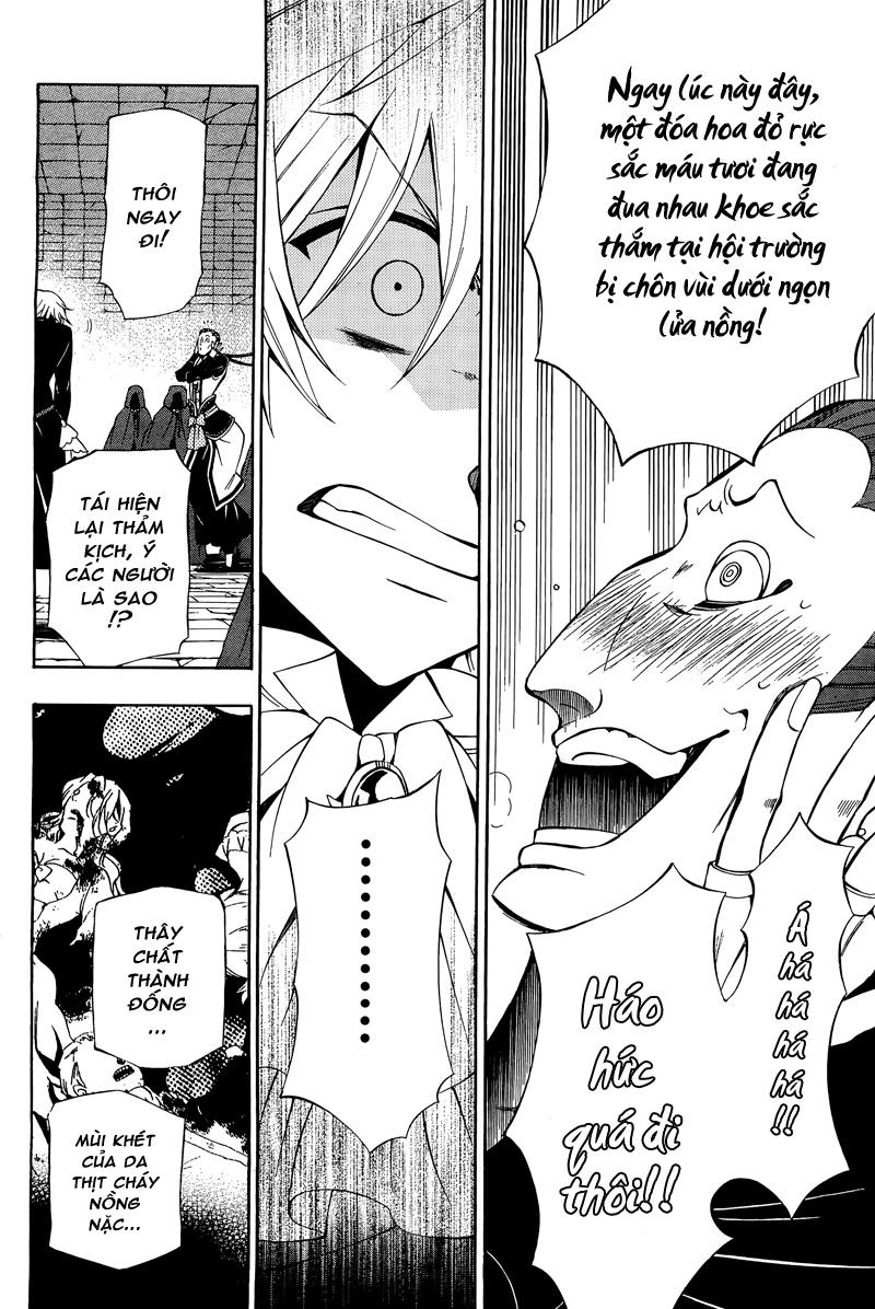 Pandora Hearts chương 054 - retrace: liv blank smile trang 21